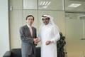 Korean Ambassador Visit QSTec