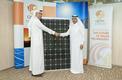Ahmad Al-Abdulla -Barwa - & Dr Khalid Al Hajri